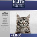 Корм для кошек Gina Elit Adult Cat Duck