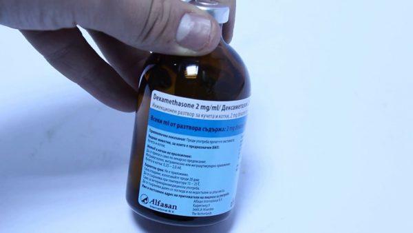 Раствор для инъекций Дексаметазон 2 мг