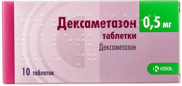 Таблетки Dexamethasone