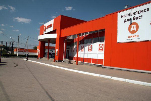 Супермаркет «Дикси»