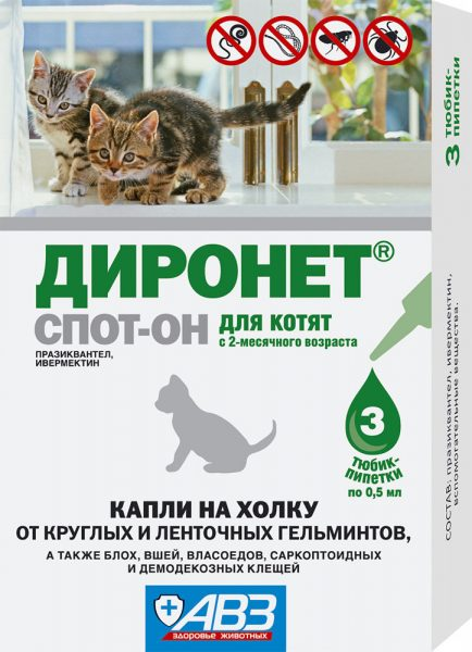 Диронет спот-он для котят