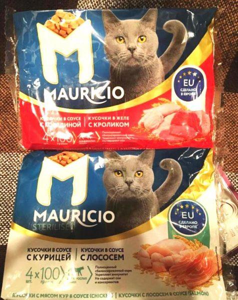 Набор «Маурицио»