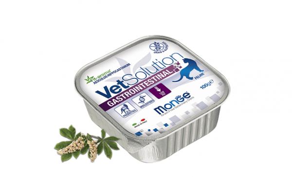 Влажный корм VetSolution Gastrointestinal