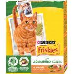 Friskies для домашних кошек