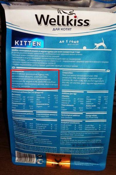 Обратная сторона упаковки «Веллкисс для котят»