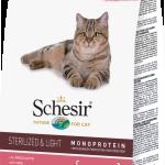 Сухой корм с ветчиной для стерилизованных кошек