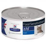 Влажный гипоаллергенный корм для кошек Хиллс