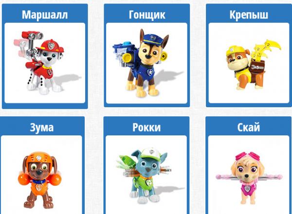 Первые 6 героев мультсериала