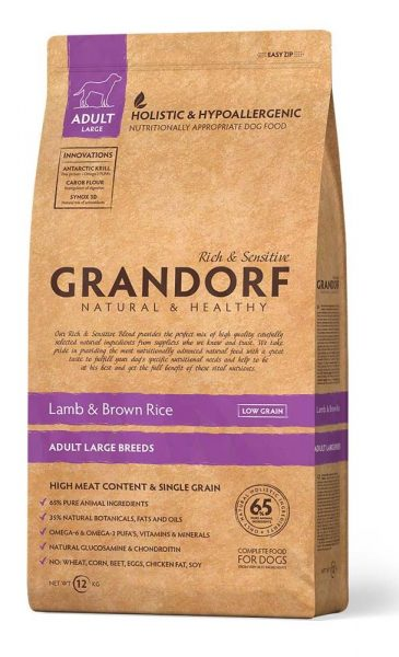 Grandorf Holistic Lamb&Rice Large