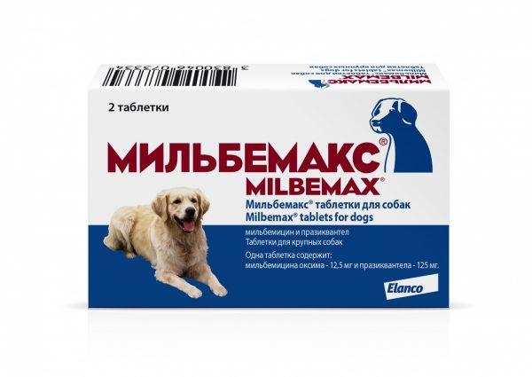 «Мильбемакс» для собак